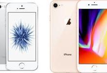iPhone 11s SLP单价提高