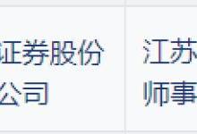 """""""内忧外患""""的奥福环保主演国产突围"""