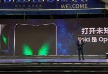 三星Galaxy Fold售价15999元11月8日开售