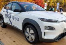 昂希诺EV上市,油车置换电动4万优惠换不换?