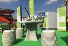 我国新型打印砂浆装备亮相进博会