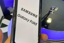 初见三星Galaxy Fold:虽非普通用户玩物,但成熟度超越预期