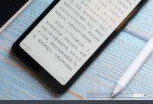 海信阅读手机A5评测:为阅读而生的手机