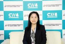 史惠萍:借力5G,打造高质量产业集群