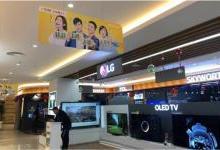 OLED大势已成,双11电视选购不再迷茫
