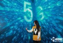 华为开启5G重构想象空间馆