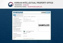 全新屏幕技术来了?三星显示器申请SAMOLED商标