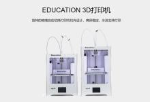 高精度3D扫描仪,精准、高效、稳定