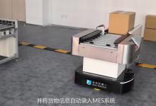 当新零售遇上仙知机器人,会擦出怎样的火花?