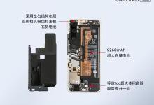 1亿像素小米CC9 Pro拆解评测