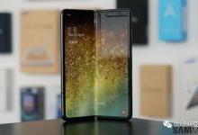 玻璃取代塑料:下一代Galaxy Fold屏幕升级,更坚固耐用!