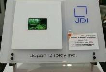 苹果供应商日本显示器公司连续第11个季度亏损