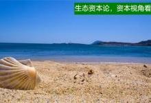 """獐子岛演戏上瘾 扇贝死的很""""突然"""""""