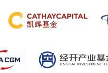 这些国际豪门为何投了中国能源基金?