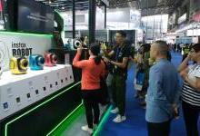 富士胶片首登中国国际高新技术成果交易会 创新材料助力中国制造