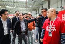 今日阿里巴巴香港上市了 看看阿里未来发展战略:全球化,云计算...