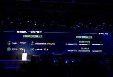 中国移动2020年5G目标:发展7000万5G用户、销售1亿部5G手机