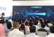 青云系列芯片设计原型平台发布