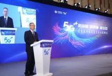 中国移动2020年网内5G终端新增1亿部