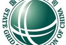 国家电网:2年内初步建成泛在电力物联网
