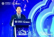 中国移动副总裁赵大春:移动云是中国移动云服务唯一品牌