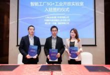 仙知机器人与中国移动、爱立信强强联合,共同打造5G智能工厂
