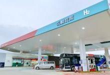 上海有了油氢合建站