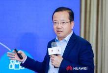 HUAWEI HiAI 3.0,加速AI赋能全场景泛终端