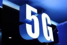 """移动5G开通网络""""高速路"""""""