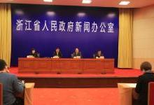 第二屆浙江國際智慧交通產業博覽會即將亮相
