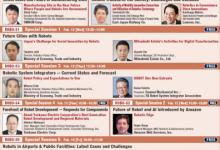 豪华演讲嘉宾阵容公布!日本领先的大规模行业盛会等你来!