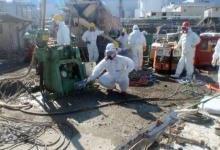 日本称排放福岛污水 民众反对