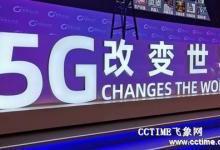 """广电不断细化的5G""""脚本"""""""