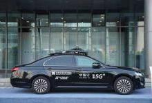 中智行5GAI 無人駕駛技術加速城市智慧交通發展