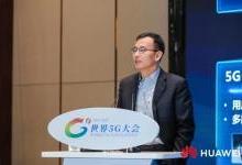5G+AI,助力视频产业升级