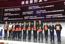 中国移动签约多个5G应用项目