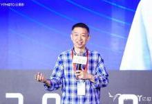 王堅:對創新要多點耐心