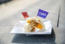 人造肉今日正式开卖!天猫国际冷链配送直达消费者