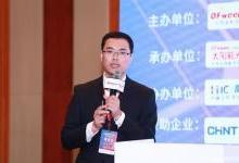 韩敬涛:光伏电站开启功率预测系统考核