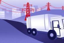 比亚迪参与垃圾发电为电动垃圾车续航