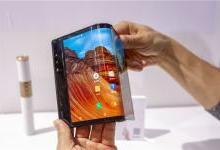 折叠屏手机价格技术不容忽视