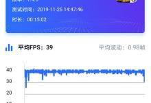 荣耀V30 PRO评测