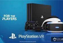 2019年黑五VR购买清单盘点