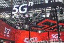 联发科天玑1000 5G芯片虽强,但是和它们比较呢?