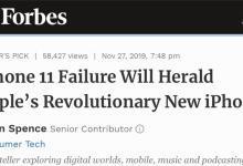 福布斯:预示着苹果将推出革命性的新iPhone
