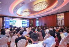 华为能源业务部总监朱洪:5G在能源产业的应用探索