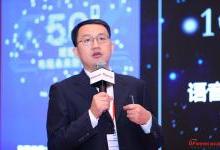 中国联通王友祥:5G赋能垂直行业