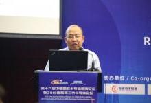 中兴无线技术总工及技术委员会专家刘建利:5G 毫米波应用