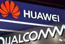 中国5G技术赶超美国?高通CEO:技术方面不存在,最多并驾齐驱