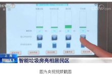 传感器为5G智能垃圾房智慧管理赋能